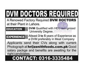 Jobs for veterinary professionals in meat processing company