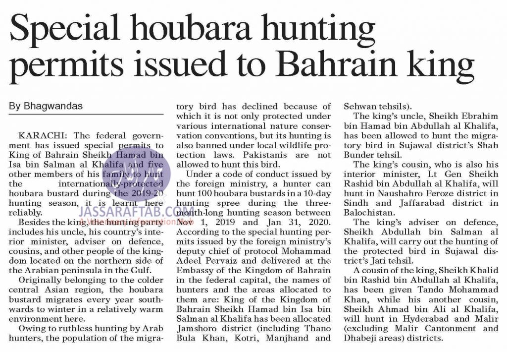 pecial houbara hunting permits issued to Bahrain king