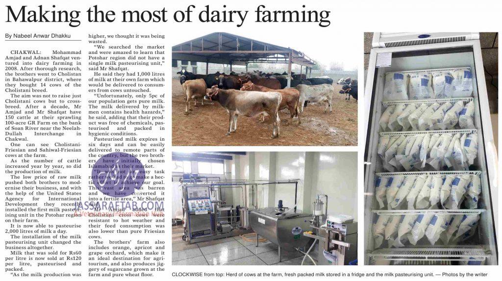 Dairy farm at Chakwal