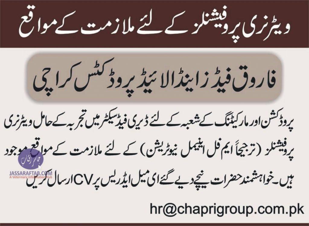 Job for veterinary professionals