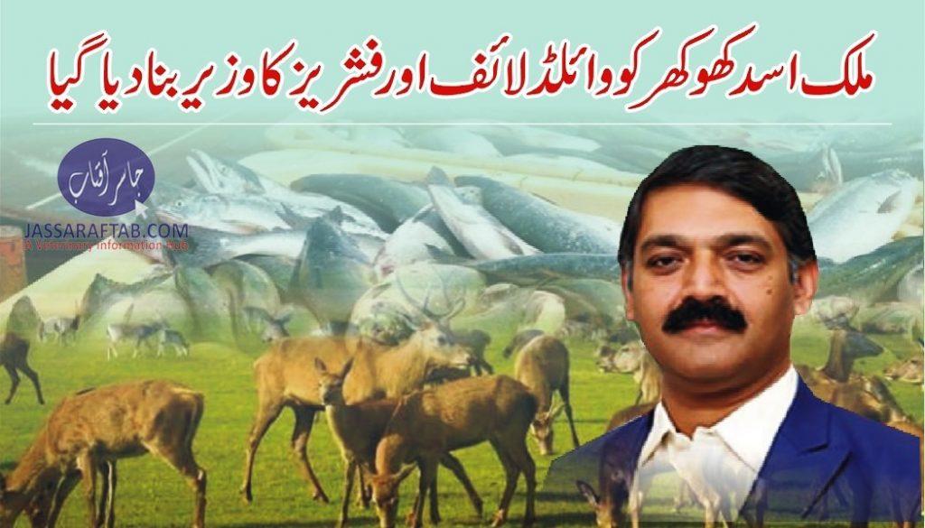 Minister wildlife