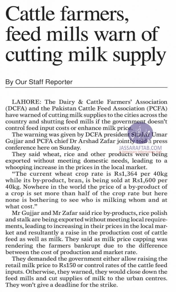 PCFA & DCFA demand for ban on grains & by products export