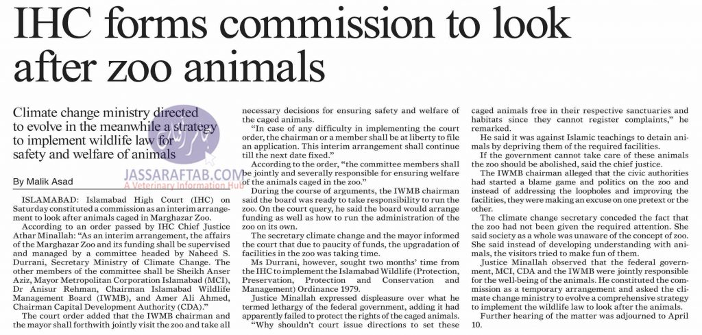 IHC forms commision for zoo animals
