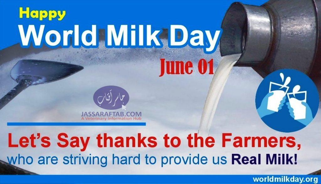 world milk day pakistan