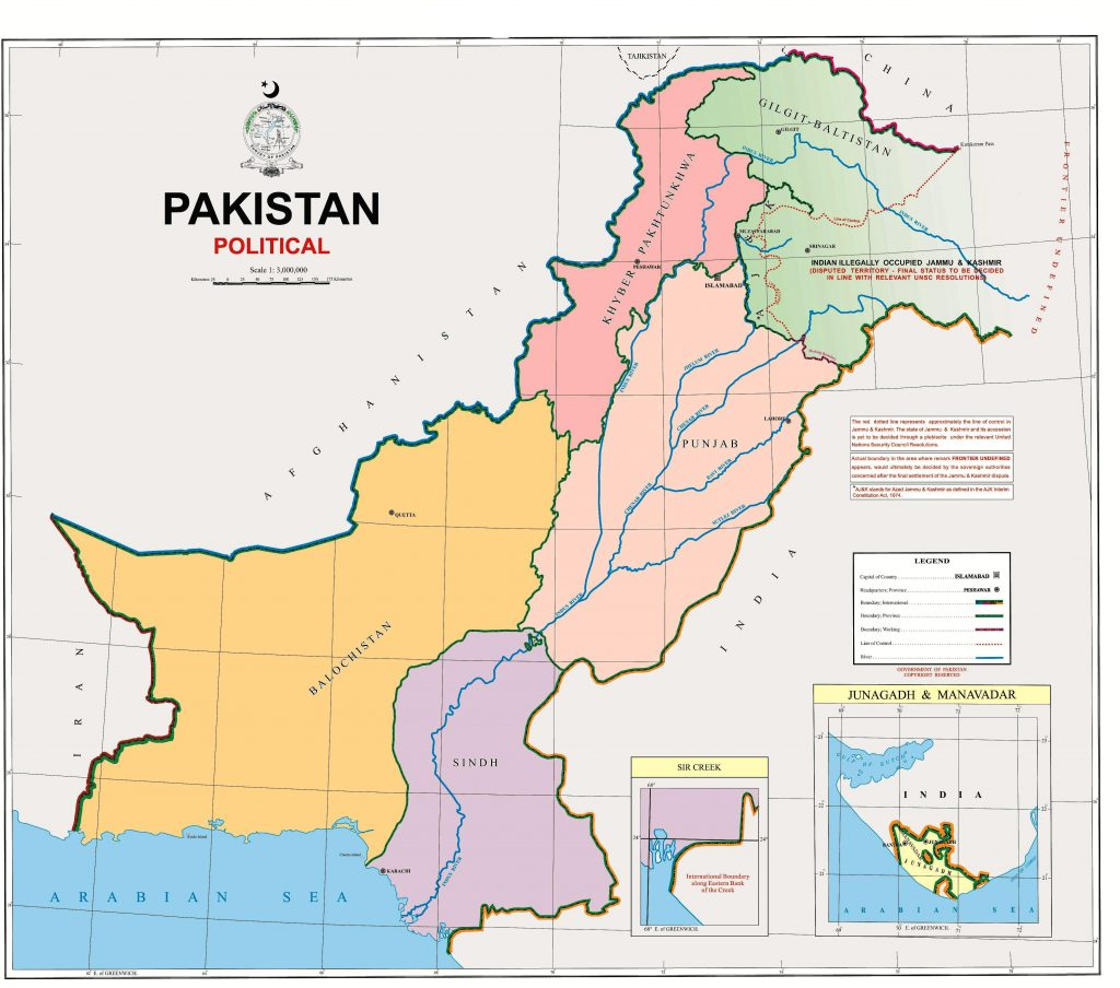 New Political Map of Pakistan High Resolution File