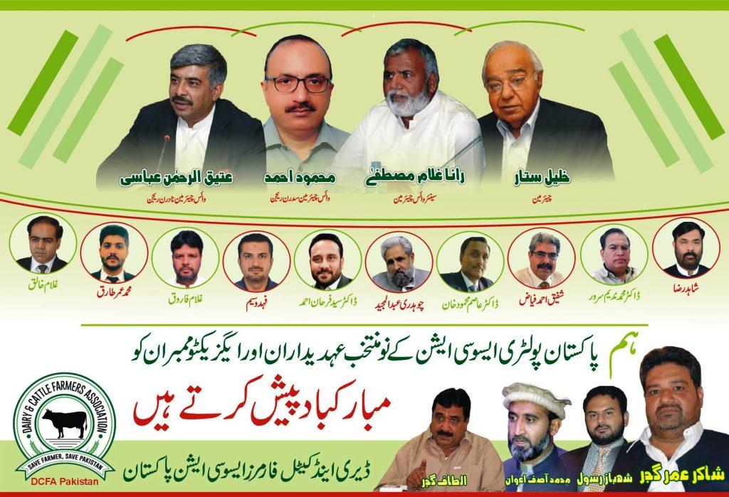 PPA Election congratulation