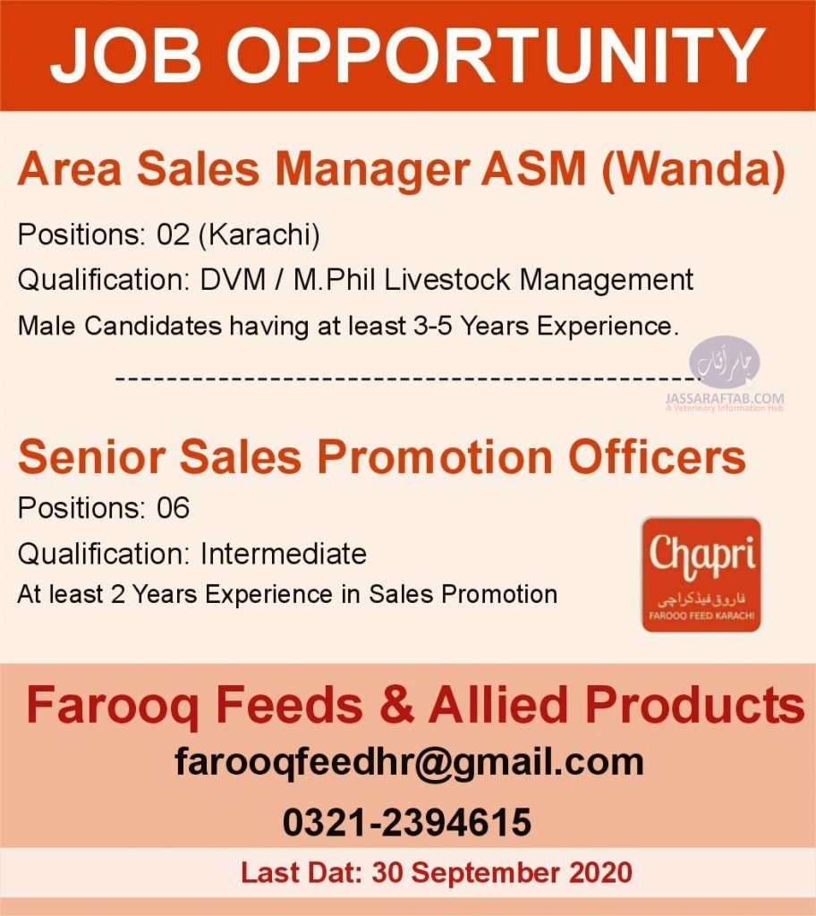 Farooq Feeds Karachi Jobs
