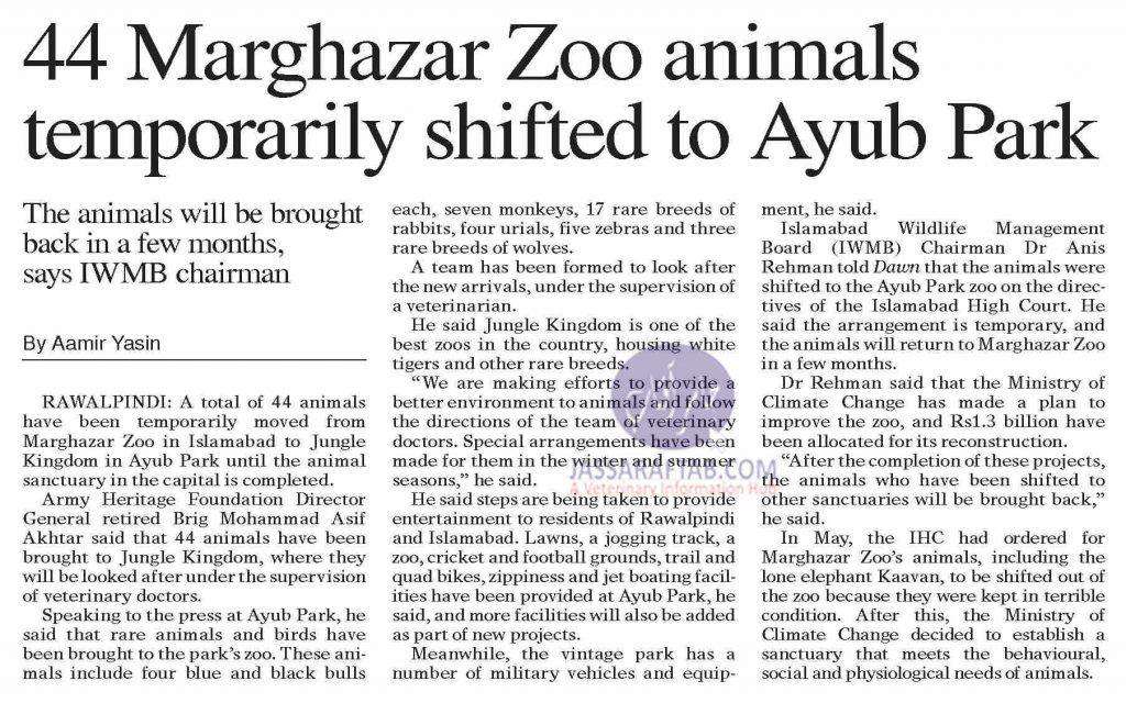Marghazar zoo animals shifted to Ayub national park zoo