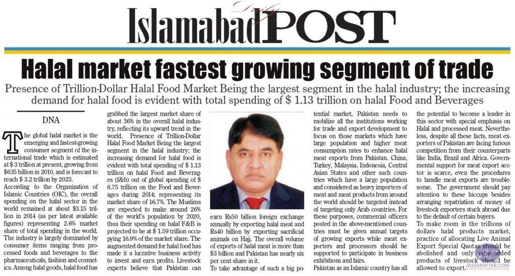 Meat exporters association