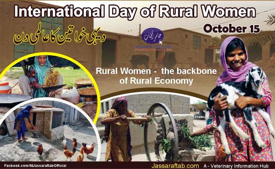 World Rural Women Day