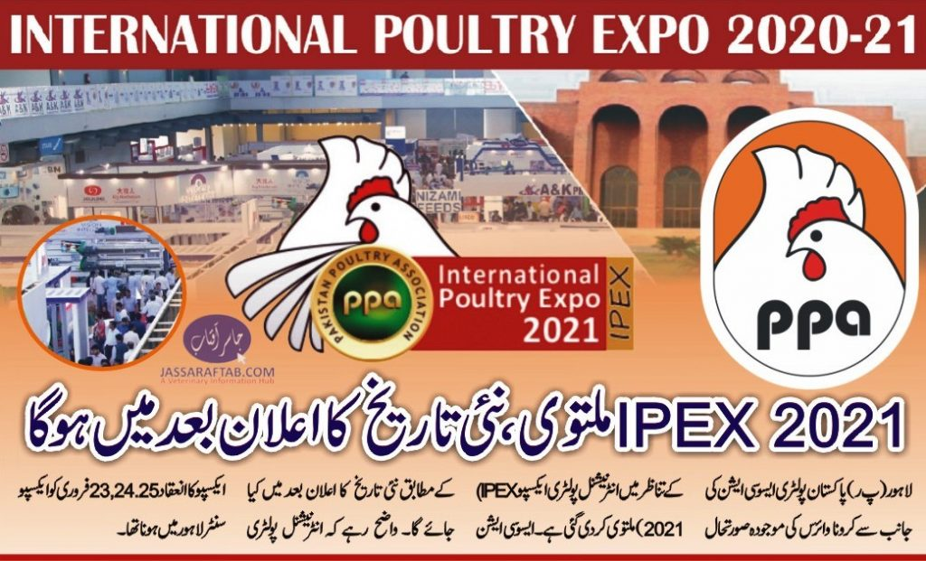 poultry expo postponed