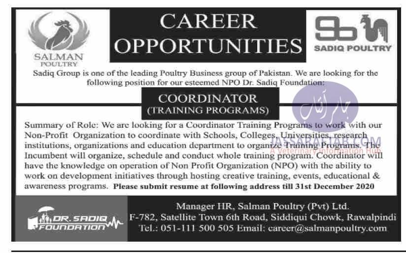 Job opportunity as coordinator at Dr Sadiq Foundation