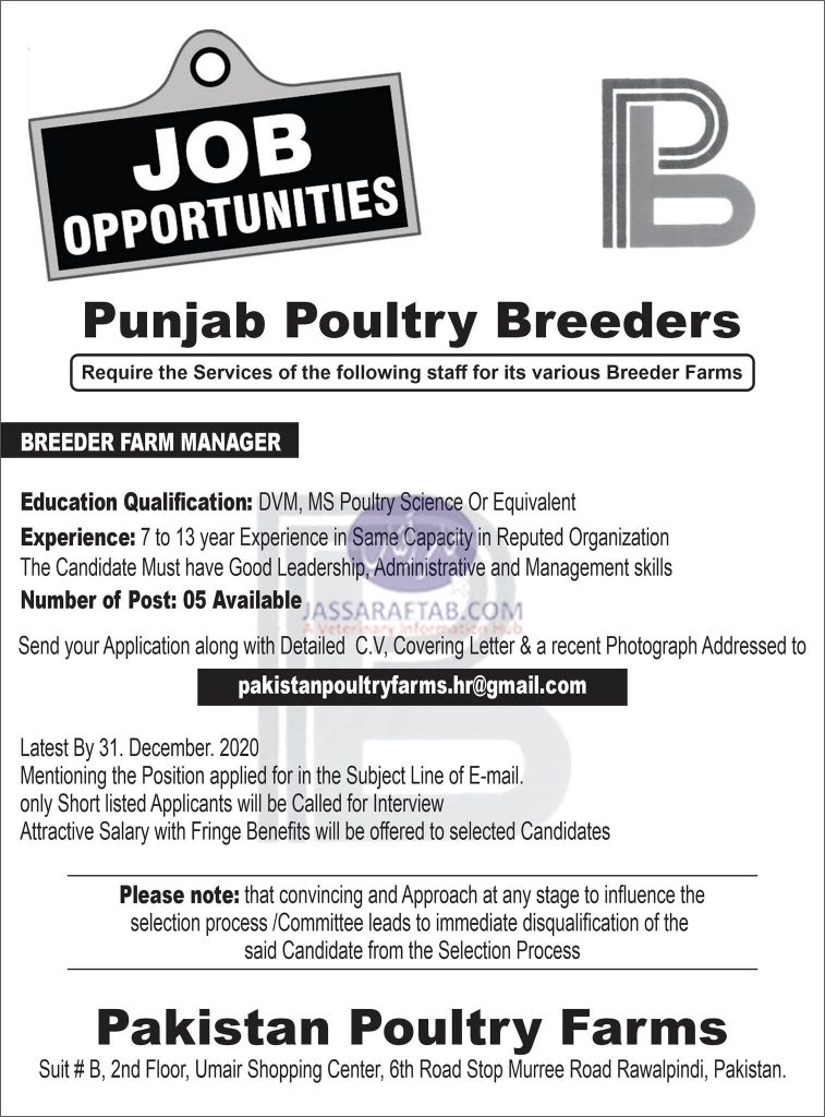 Opportunity as breeder farm manager