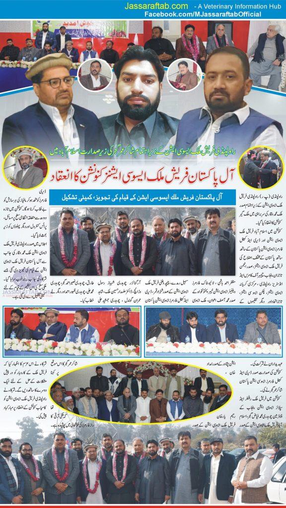 All Pakistan Fresh Milk Association