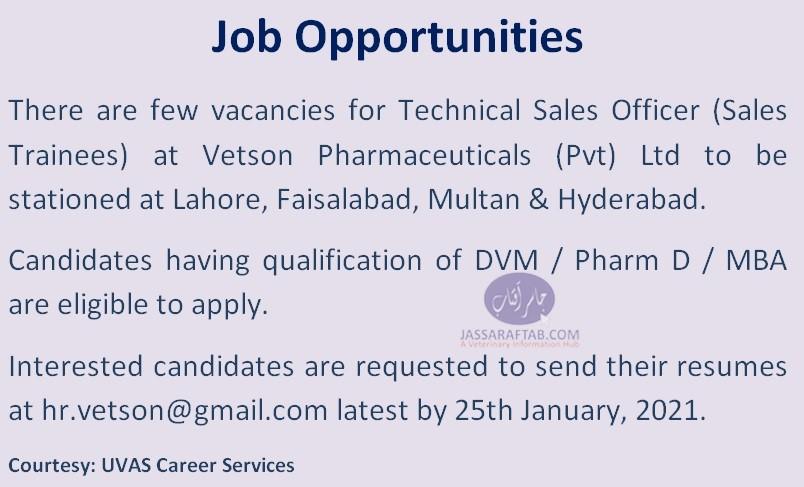 veterinary pharma job