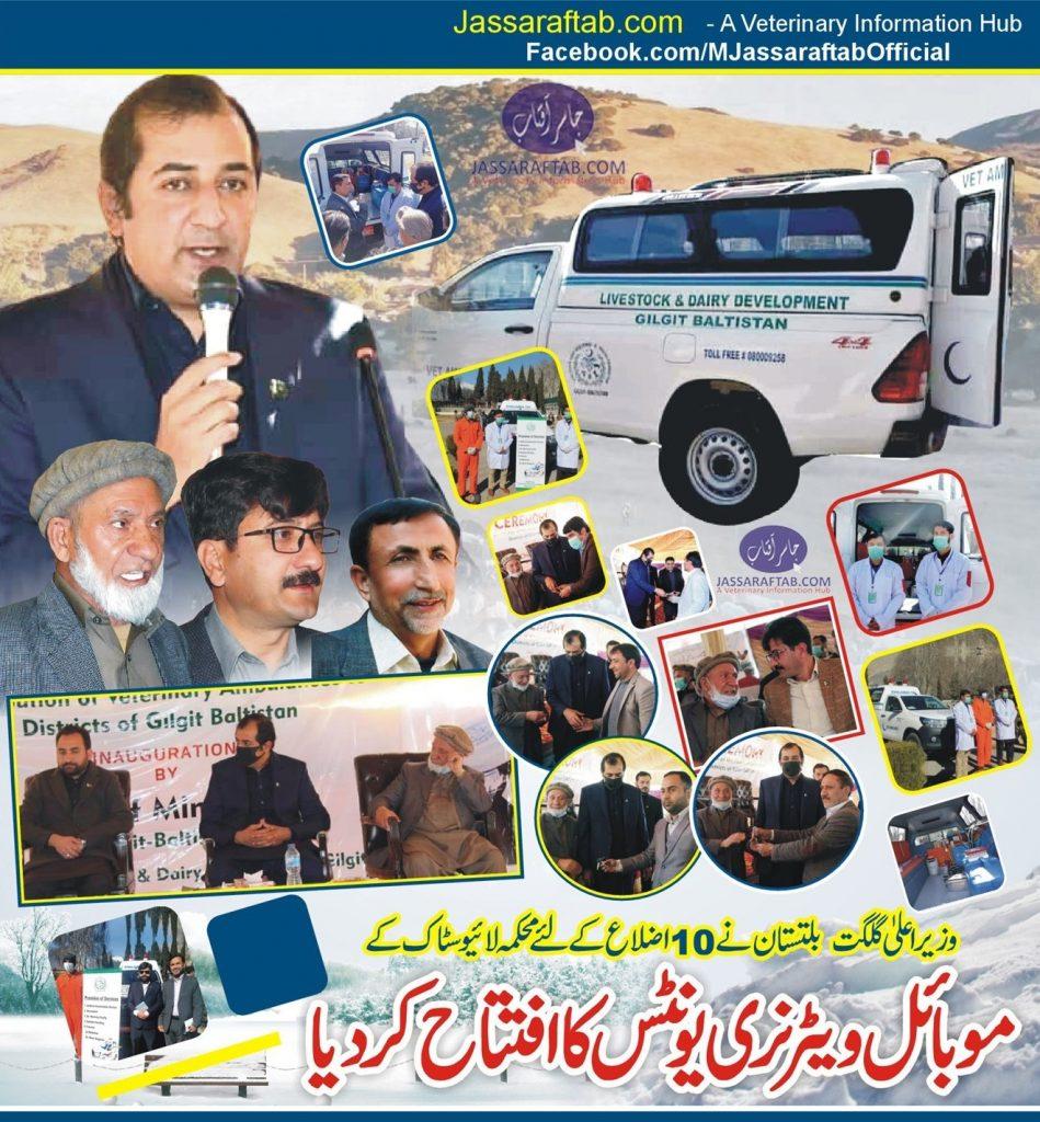 Cm Gilgit Baltistan Khalid Khurshid