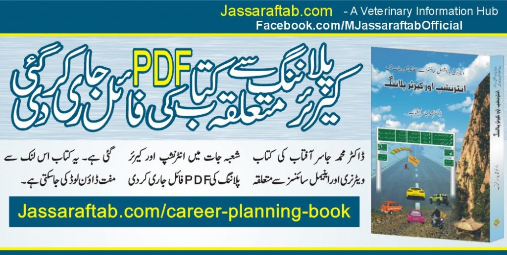 PDF Veterinary Book on career counseling