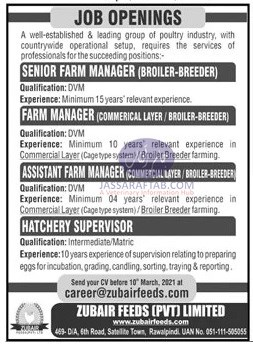 Opportunities for veterinary professionals at commercial layer and broiler breeder farm