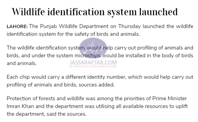 Wildlife identification system launched