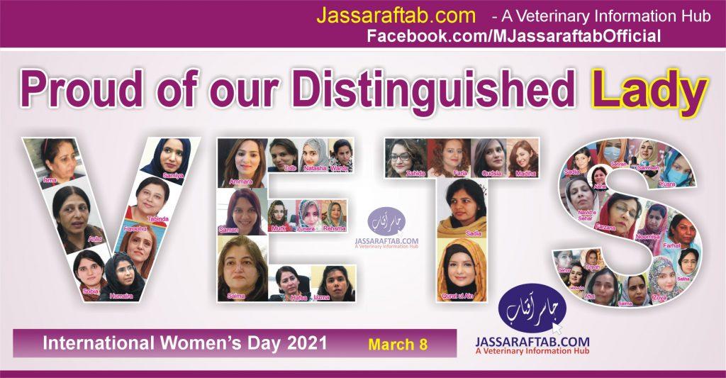 Distinguished Lady Vets of Pakistna