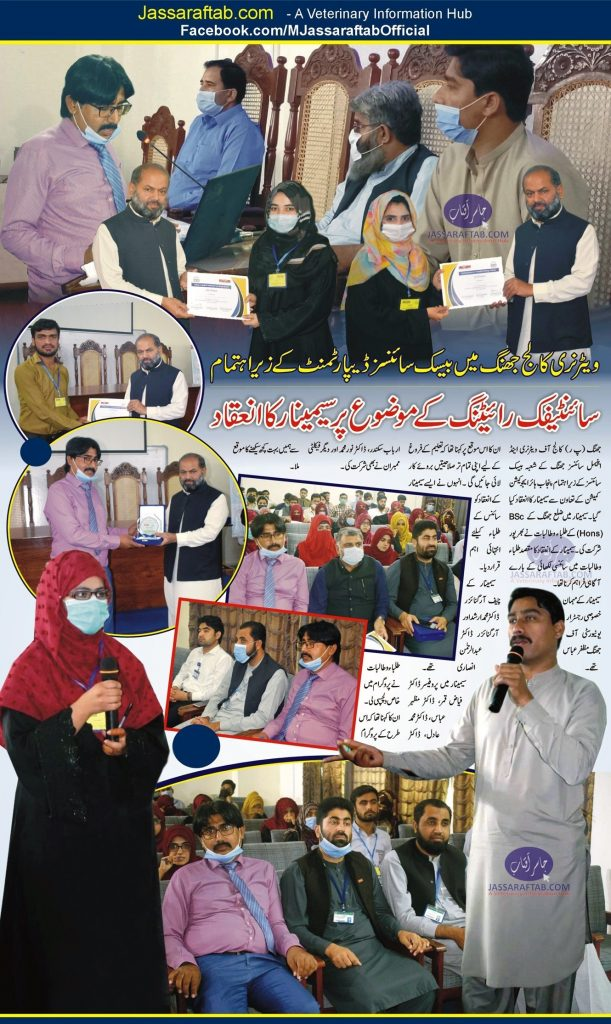 scientific writing at university of jhang