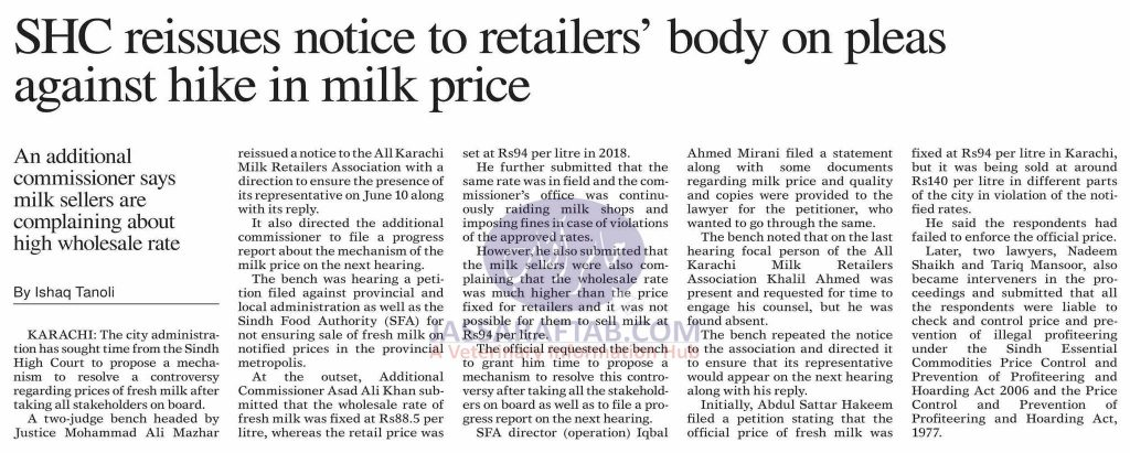 Petition on rise in milk price