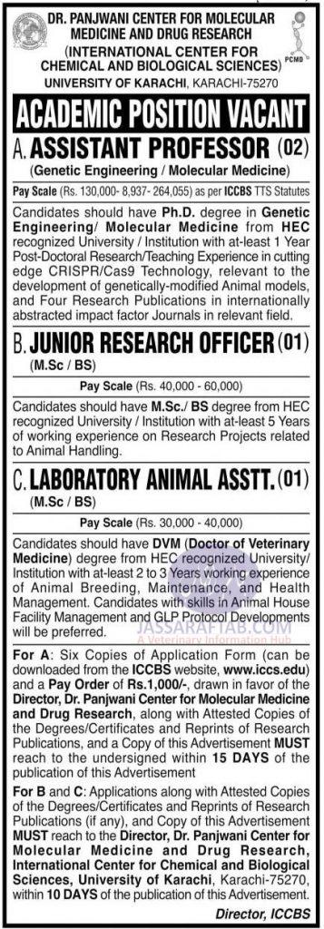 veterinary job karachi university