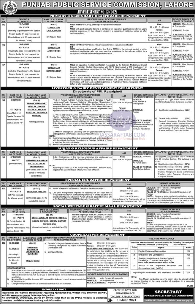 poultry research institute jobs