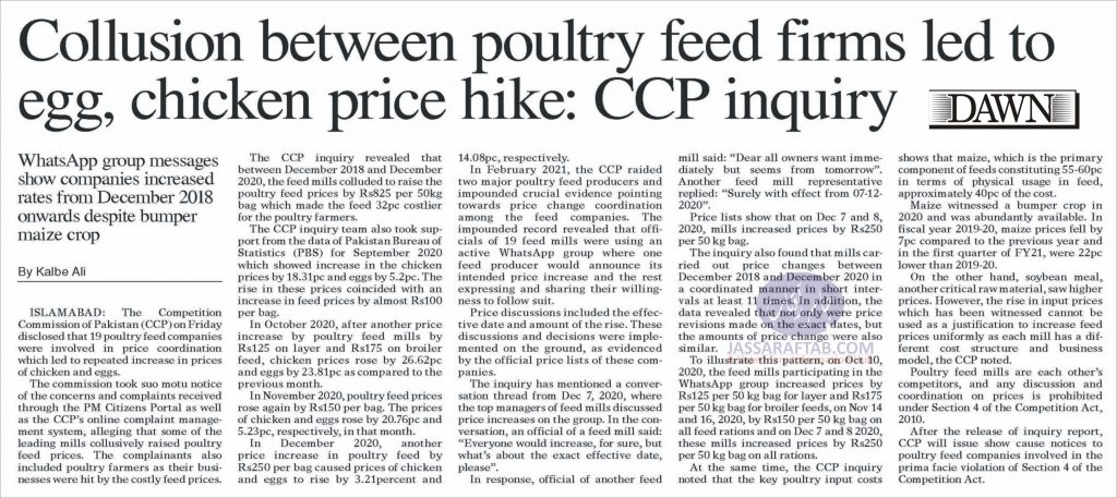 CCP against poultry feed mills