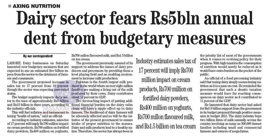 sales tax in budget 2021-22
