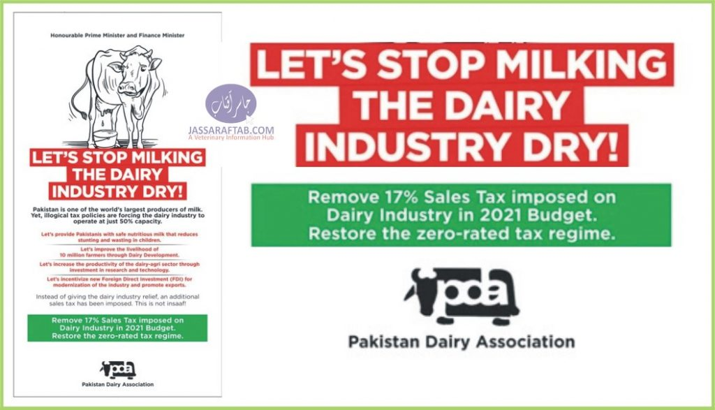 Sales tax on dairy products