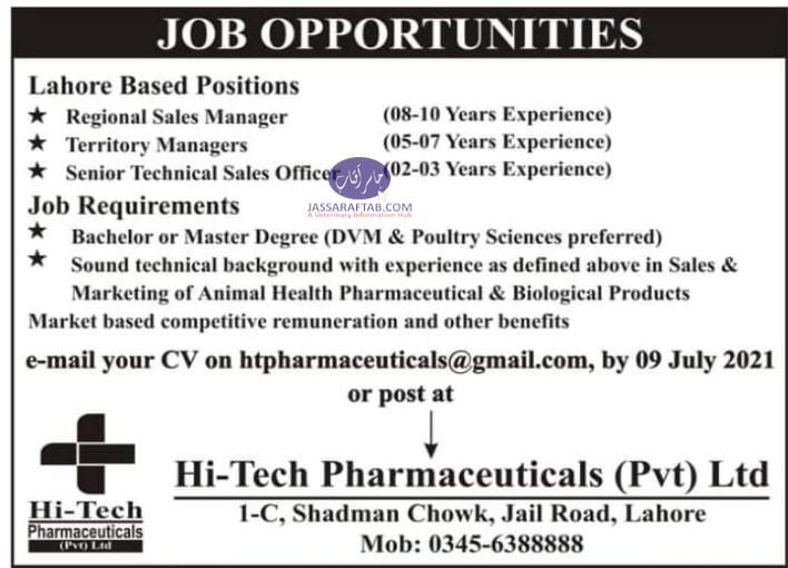 veterinary pharmaceuticals jobs