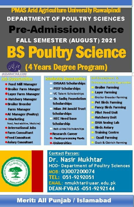 BS Poultry Science