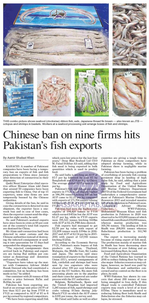 Pakistan fish exports