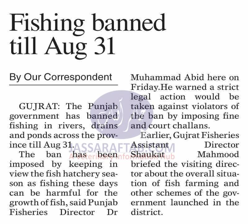 Ban on Fishing