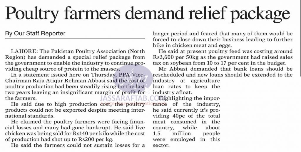 Poultry farmers demand relief package