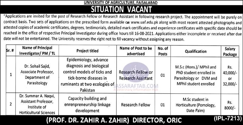 Veterinary Parasitology Job