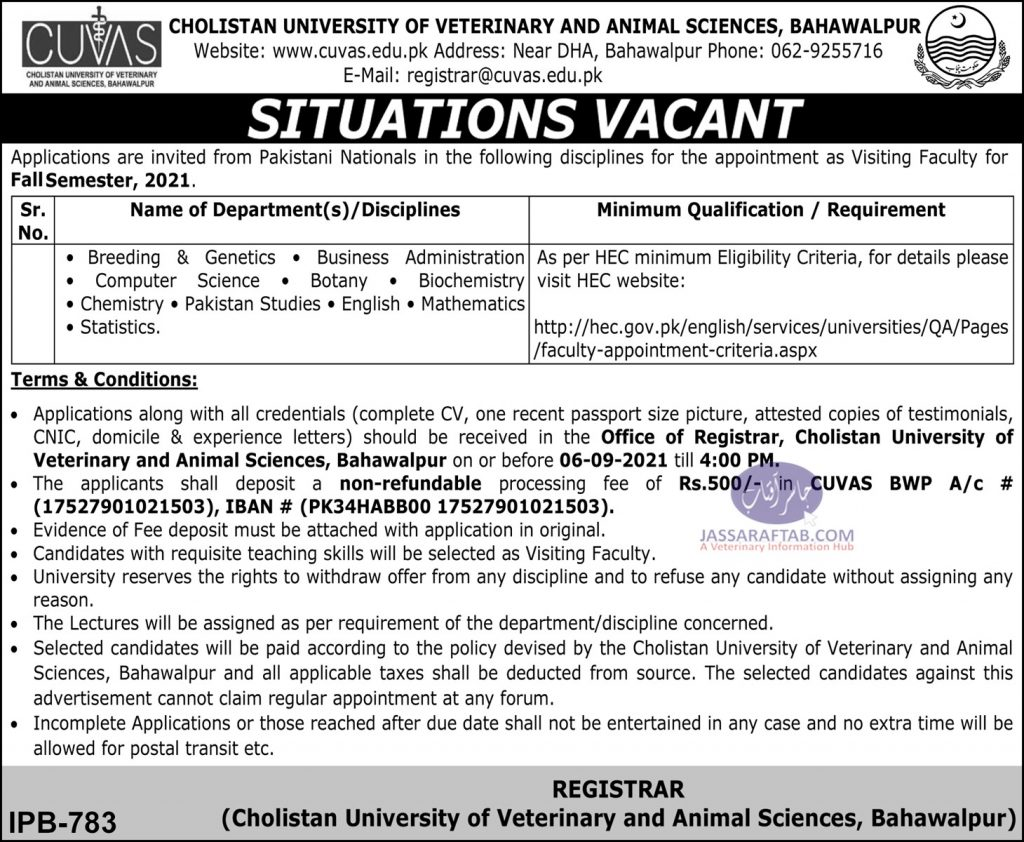 Cholistan Veterinary University