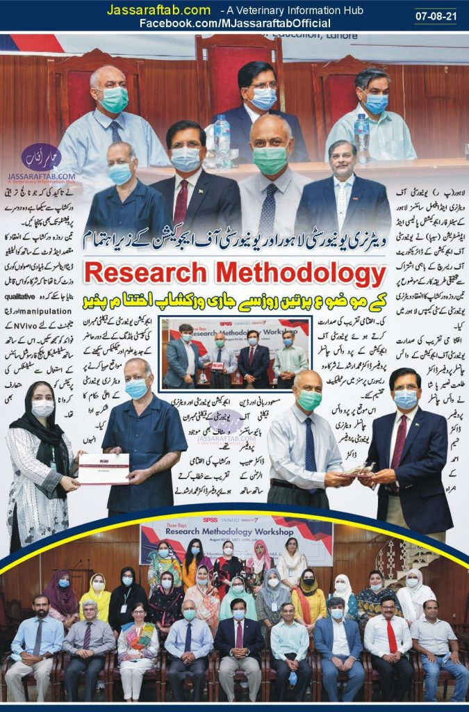 Research Methodology and EndNote advantage