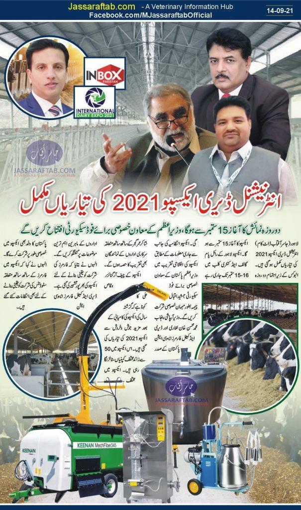 Dairy Expo 2021