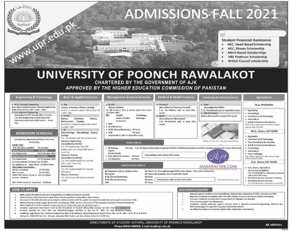 Poonch University DVM Admission