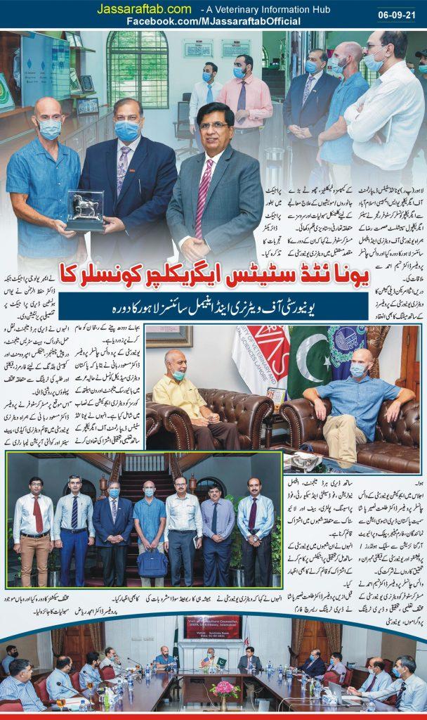 US Delegate Visit