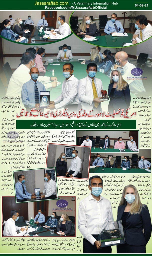 Visit of US Delegation